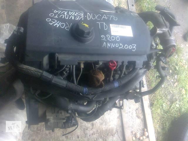 бу  Двигатель для легкового авто Fiat Ducato 2.3 jtd  2004 rik в Бориславе