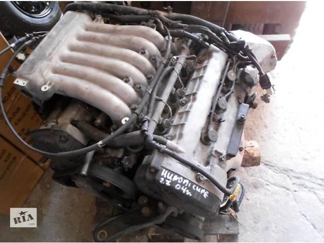 продам Двигатель Hyundai Coupe 02-07 2,7L бу в Днепре (Днепропетровск)