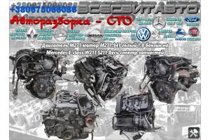 Двигатель M271 мотор M271.941 голый 1.8 бензин на Mercedes W211 S211 Весь спектр запчастей