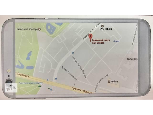 купить бу Диагностика, ремонт и настройка техники Apple в Киеве