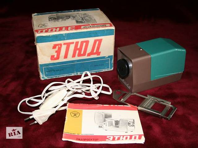 Диапроэктор,кинопроэктор и кинокамера.- объявление о продаже  в Виннице