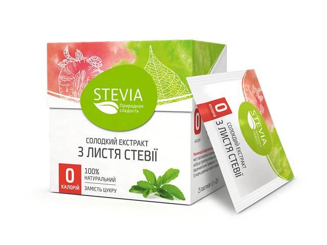 купить бу Диетический сахарозаменитель Стевия (Stevia) в стиках 25шт в Днепре (Днепропетровск)