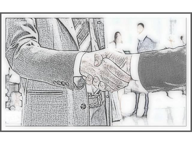 Директор по развитию МЛМ- объявление о продаже  в Черкассах