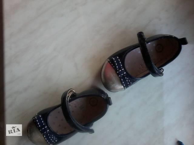 продам Детская ортопедическая обувь.г.20.Туфли.Туфли. бу в Львове