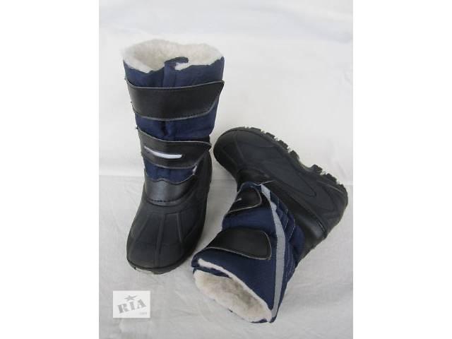 Дитячі чоботи Дитячі зимові чоботи 19.5 см 30 б у - Дитяче взуття в ... de5a5bff4c613
