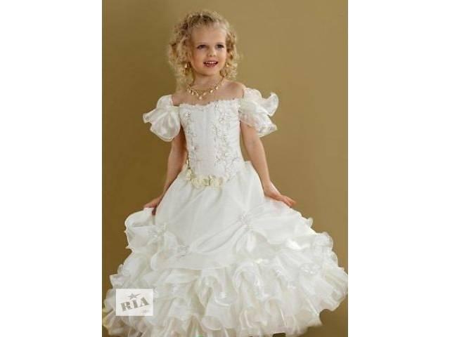 Дитячі сукні напрокат d20ba427f88ac