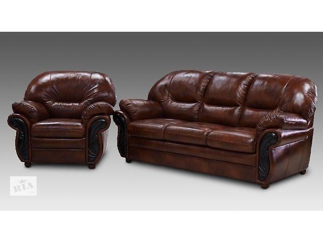 Диван з кріслом Sofa Кардинал, коричневий колір- объявление о продаже  в Києві