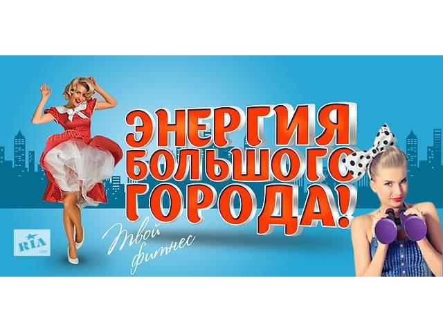 продам Дизайн наружной и интерьерной рекламы бу  в Украине