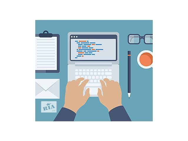 купить бу Дизайн, верстка и разработка сайта  в Украине