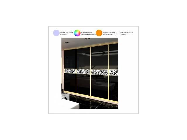 Дизайн-Стелла шкафы-купе для Вашей спальни.- объявление о продаже  в Киеве