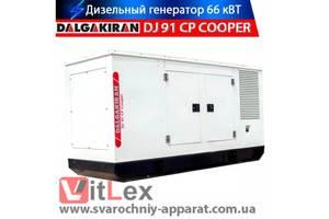 Дизельный генератор DALGAKIRAN DJ 91 CP COOPER
