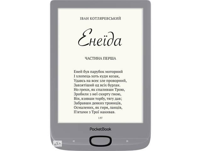 продам Электронная книга PocketBook 616 Silver бу в Киеве