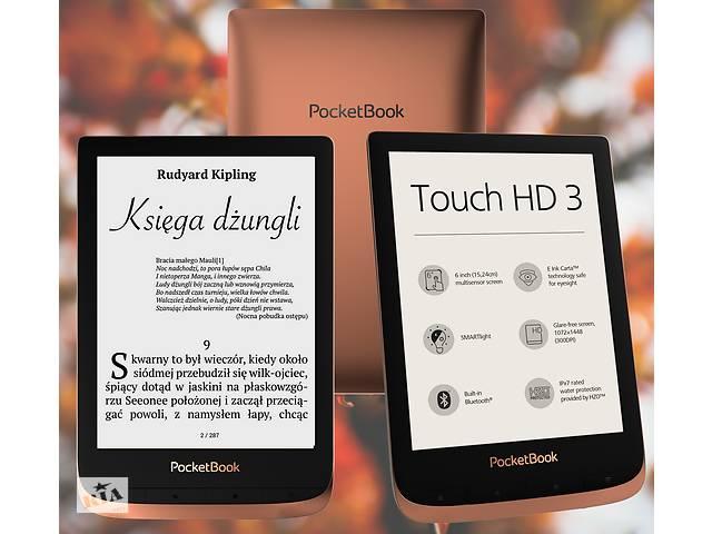 бу PocketBook 632 Touch HD 3 Spicy Copper,Grey Wi-Fi,Bluetooth +чохол в комплекті в Самборе