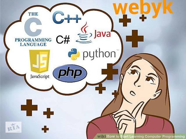Видеоуроки по языкам программирования- объявление о продаже  в Одессе