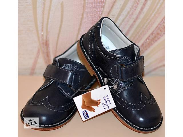 Эксклюзивные туфли Chicco для джентельмена, р. 29 - 19 см- объявление о продаже  в Киеве