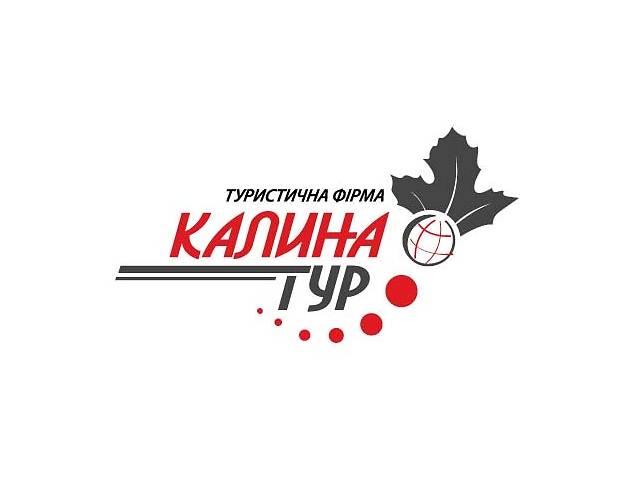 Екскурсии по Львову от «Калины-Тур».- объявление о продаже  в Львове