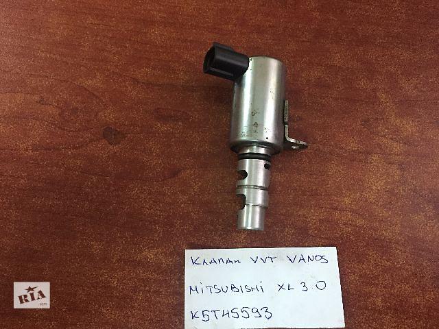 Электроклапан управления vanos , VVTI  Mitsubishi Outlander  XL  K5T45593  - объявление о продаже  в Одессе