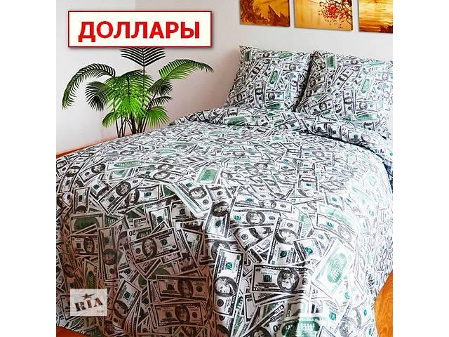 продам Евро постельное белье из ткани бязь Gold, в ассортименте бу в Хмельницком