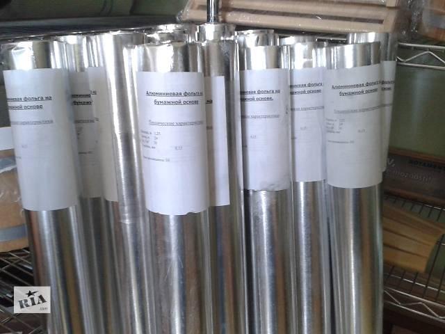 Фольга для саун и бань на бумажной основе 30 м/кв (Германия)- объявление о продаже  в Киеве