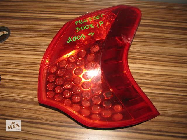 купить бу фонарь задний для Peugeot 3008 2009-14 в Львове