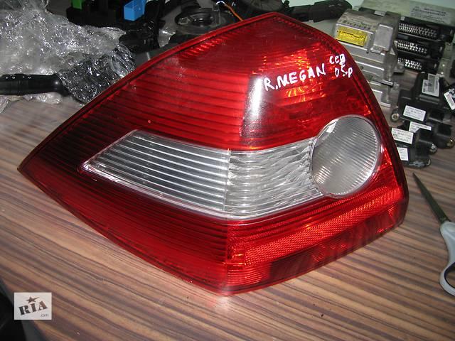 купить бу фонарь задний для седана Renault Megane 2002-06 в Львове