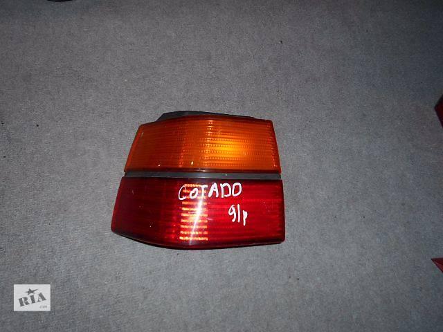 фонарь задний для Volkswagen Corrado 1988-91- объявление о продаже  в Львове