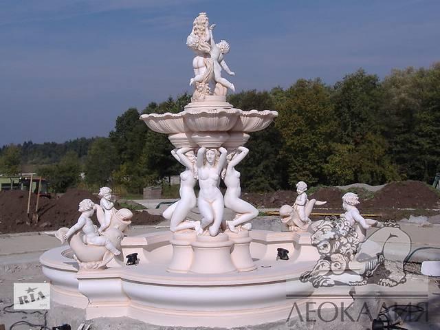 Фонтан в античном стиле Атлантида- объявление о продаже  в Днепре (Днепропетровск)