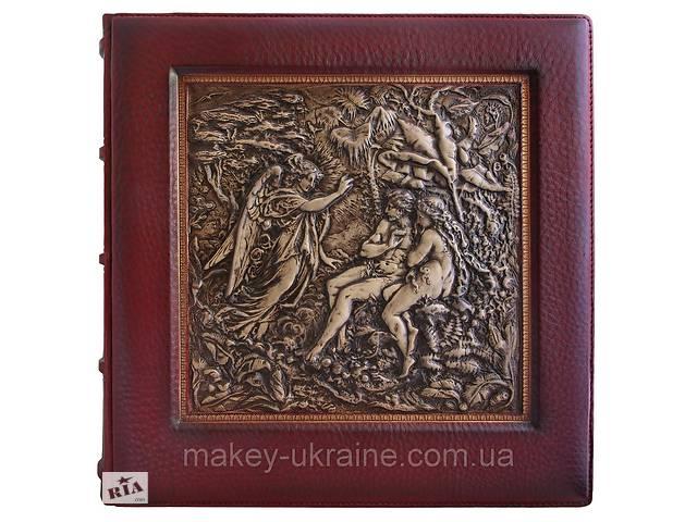 Фотоальбом «Эдемов сад» в кожаном переплете- объявление о продаже  в Києві