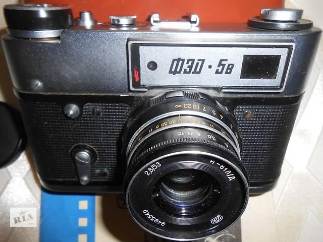 Фотоаппарат ФЭД-5в- объявление о продаже  в Новой Каховке