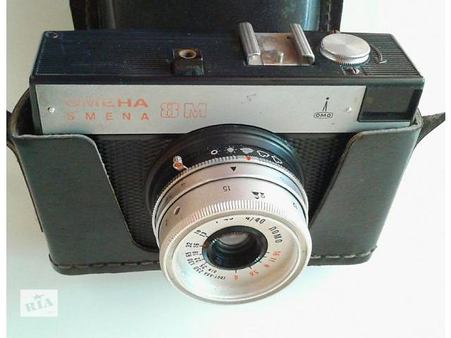 Фотоаппарат пленочный Смена 8м, винтажная фото камера, аналоговая фотокамера, camera kit 8m- объявление о продаже  в Николаеве