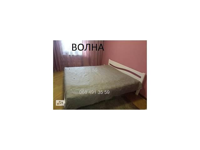 бу Двуспальная Кровать из дерева. Деревянная кровать для спальни в Киеве