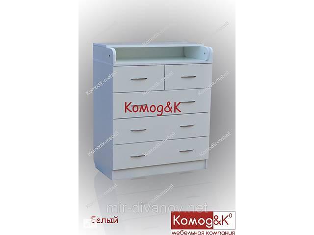 продам Комод с пеленальным столиком Белый бу в Дружковке