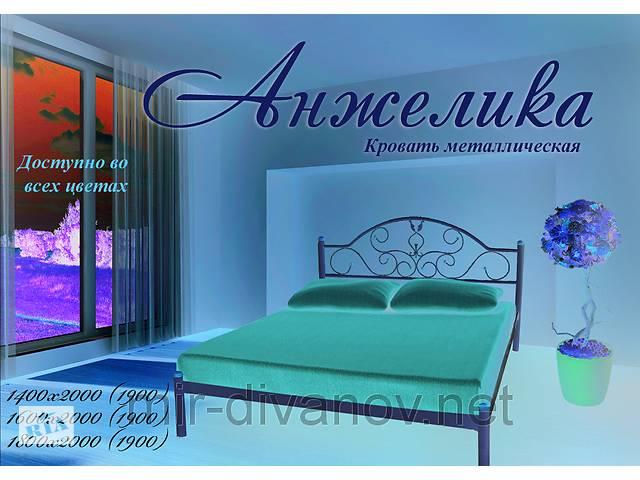продам Кровать металлическая Анжелика бу в Дружковке