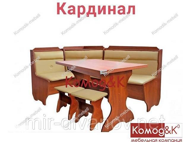 бу Кухонный уголок Кардинал в Дружковке