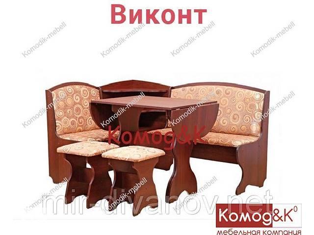продам Кухонный уголок Виконт бу в Дружковке