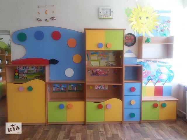 бу Мебель для учебных учебных заведений в Луцке