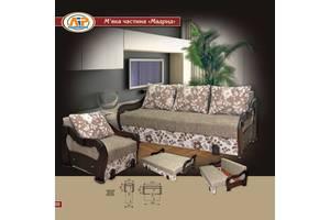 Нові Розкладні дивани