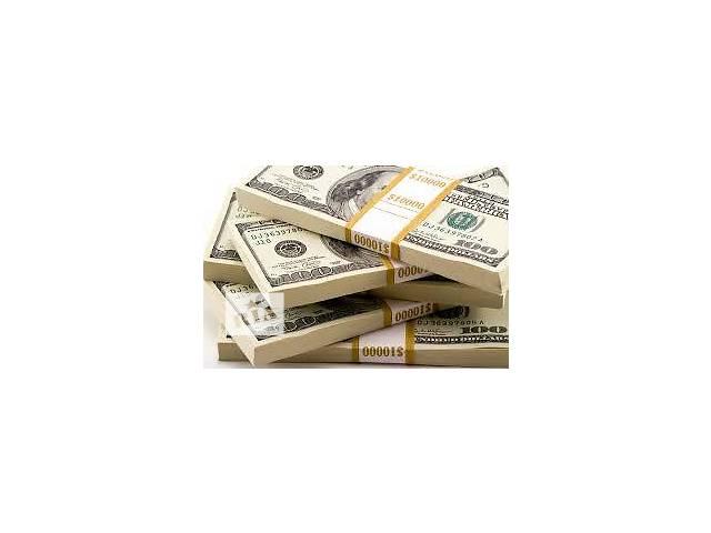 Финансовое предложение для Вас- объявление о продаже   в Украине