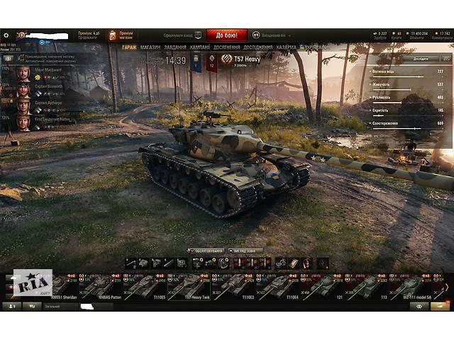 Где купить акаунт с об.907 world of tanks купил прем а не приходит в танках-