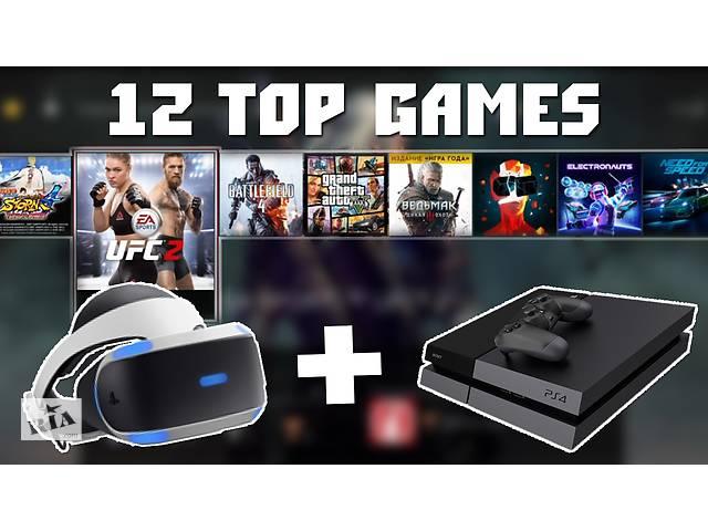 продам PS4 Slim 1TB + VR + TOP 12 GAMES = Дешево! бу в Лубнах
