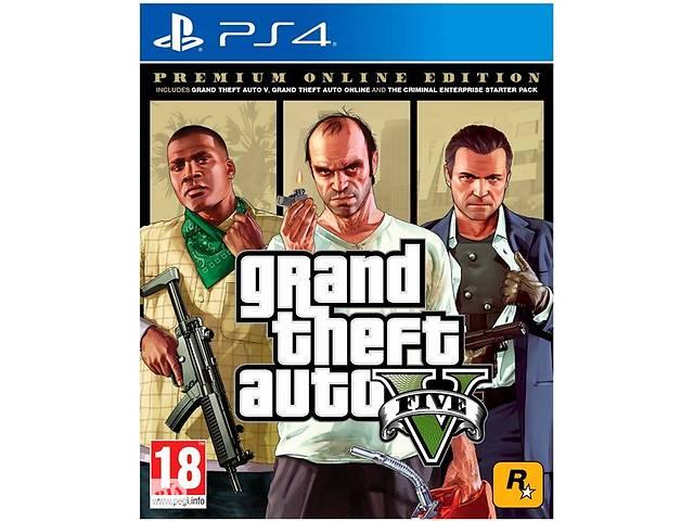 бу Игра Grand Theft Auto V Premium Online Edition (PS4, Русские субтитры) в Киеве