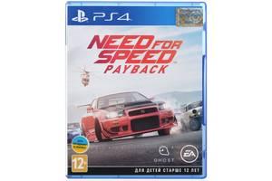 Игра NeedForSpeed: Payback 2018 (PS4, Русская версия)