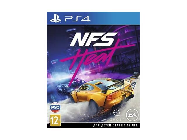 купить бу Игра SONY Need For Speed Heat [PS4, Russian version] (1055183) в Киеве