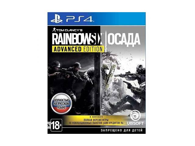 продам Игра SONY Tom Clancy's Rainbow Six: Осада %5bPS4, Russian version%5d (8110093) бу в Киеве
