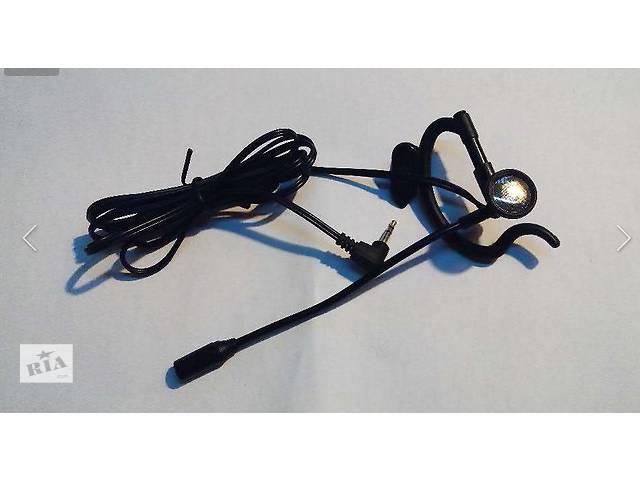 Гарнитура микрофон на штанге к радиостанции. Штекер 2.5 мм.- объявление о продаже  в Кременчуге