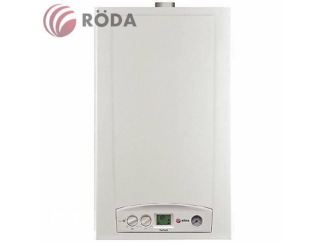 продам Газовый котел двухконтурный 24 кВт Roda VorTech Duo бу в Виннице
