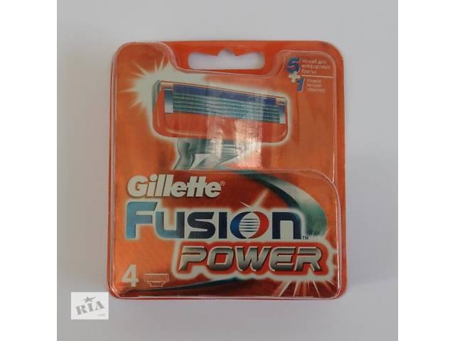Gillette Fusion Power - 4шт- объявление о продаже  в Львове