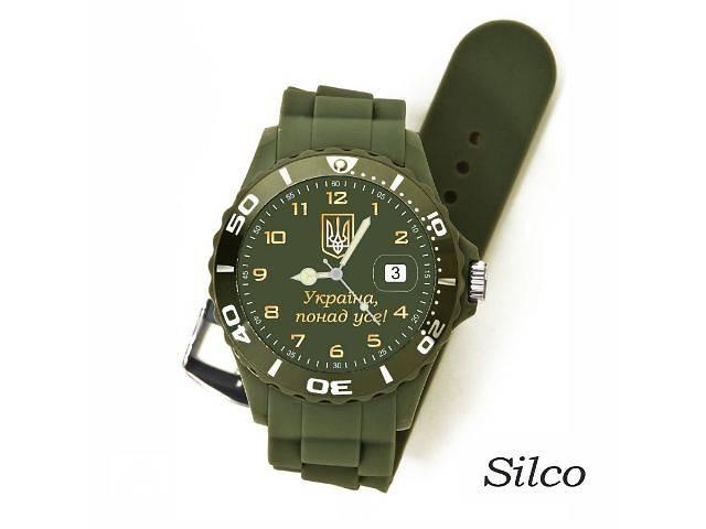 Годинник IMC Silco з написом