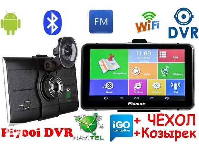 продам GPS Pioneer Pi700i DVR + AV Автомобильный навигатор видео регистратор 2в1 + 2 Карты Украины Igo Primo + Navitel бу в Киеве