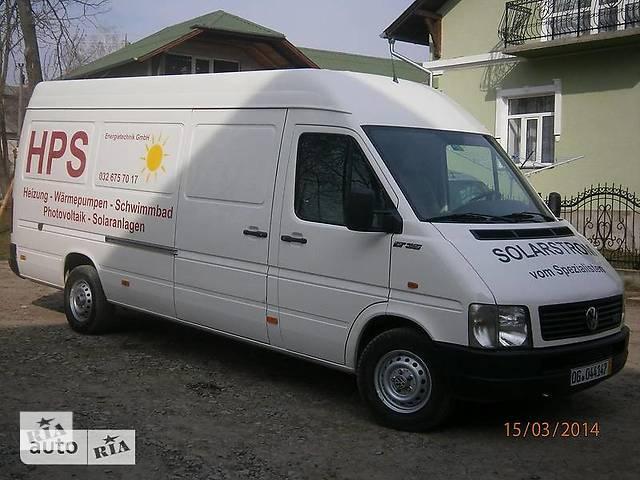 Грузоперевозки до 1.5 тонн по городу и Украине- объявление о продаже   в Украине